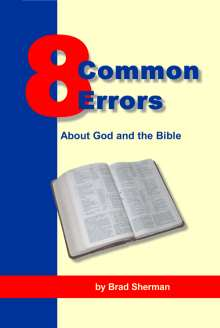 demystifying the misunderstanding that god wrote the bible We need to understand the bible, because god wrote it in a way to require much interpretation the bible is not a boy scout handbook, with easy-reference chapters thoroughly covering specific points and written on a third-grade level in short, simple sentences.